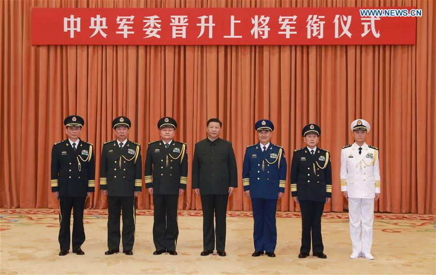 CHINA-BEIJING-GENERAL-PROMOTION CEREMONY(CN)