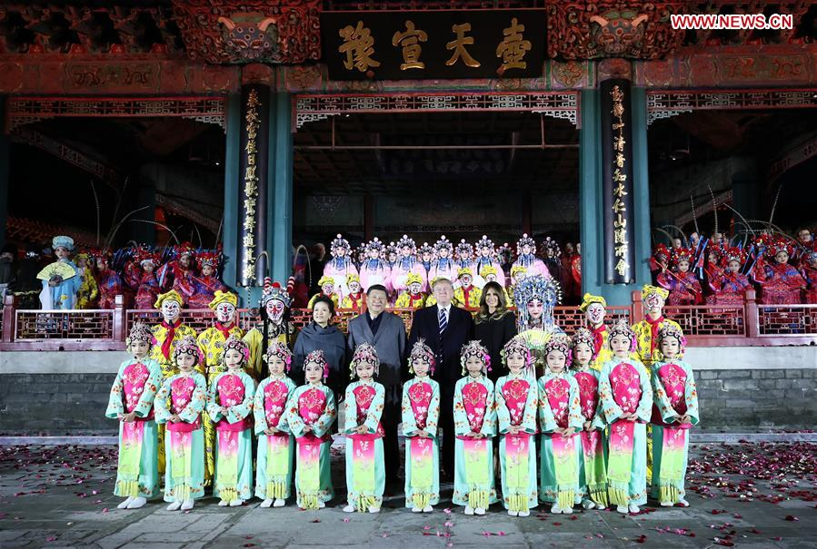 Xi, Trump watch Peking Opera at Forbidden City