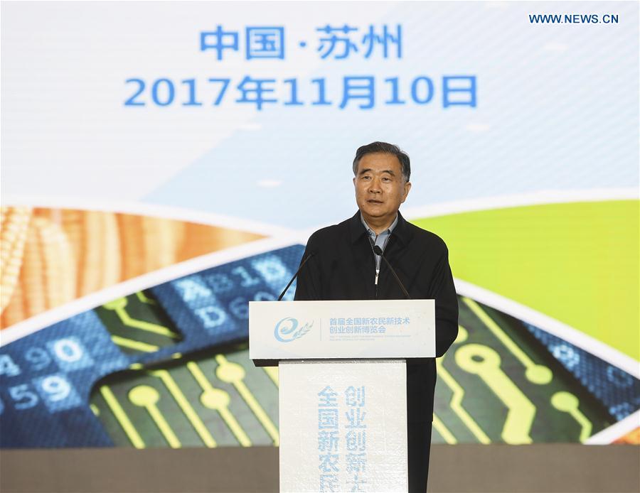 CHINA-JIANGSU-WANG YANG-FARMERS' ENTREPRENEURSHIP AND INNOVATION-MEETING (CN)
