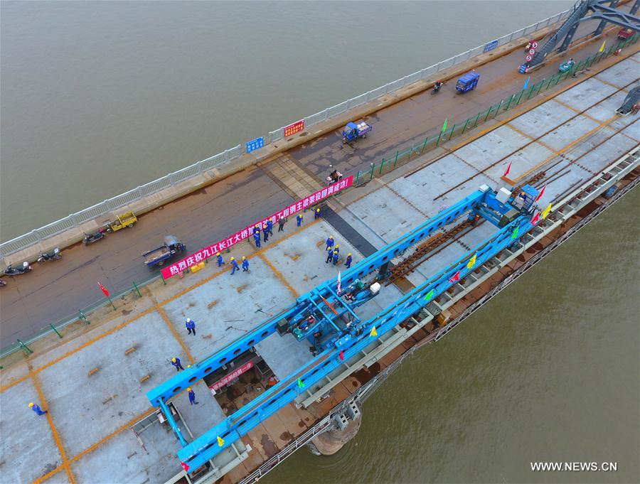 Reinforcement project of Jiujiang Yangtze River Bridge