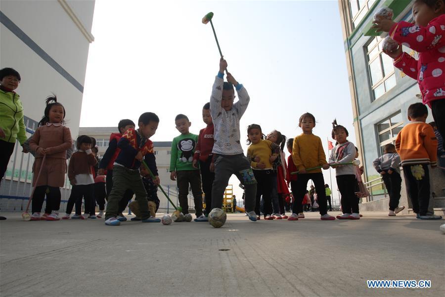 #CHINA-SHANDONG-YANTAI-CHILDREN (CN)
