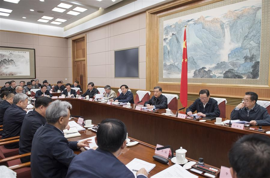CHINA-BEIJING-WANG YANG-MEETING-POVERTY REDUCTION (CN)