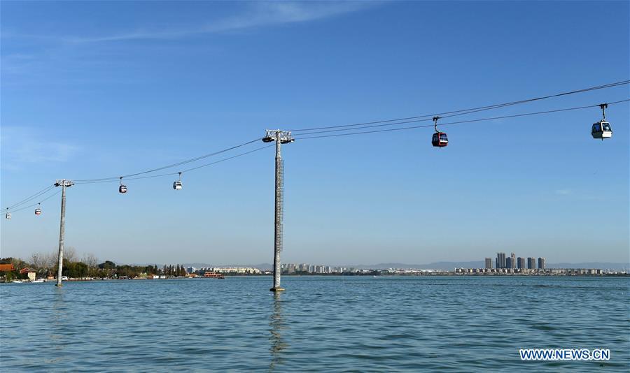 CHINA-YUNNAN-DIAN LAKE-WATER QUALITY IMPROVEMENT (CN)