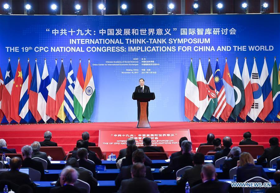 CHINA-BEIJING-19TH CPC NATIONAL CONGRESS-THINK-TANK SYMPOSIUM (CN)