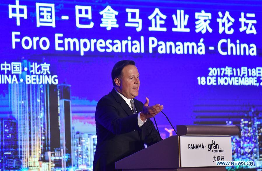 CHINA-BEIJING-PANAMA-ENTREPRENEUR FORUM (CN)