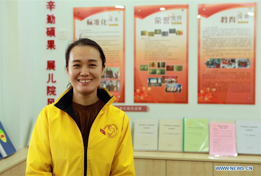 A look at Hohhot Children's Home in Inner Mongolia - Xinhua