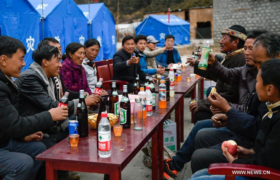 CHINA-TIBET-NYINGCHI-KONGPO NEW YEAR (CN)