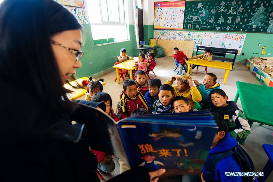 CHINA-GANSU-GANNAN-EDUCATION-VOLUNTEER TEACHER (CN)