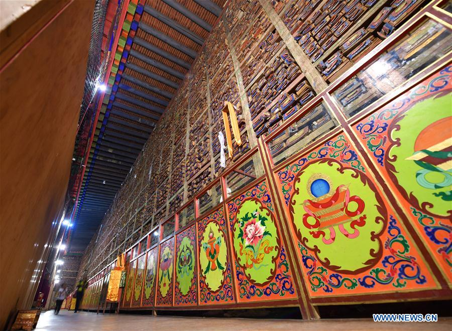 CHINA-TIBET-CULTURAL RELICS-PROTECTION (CN)