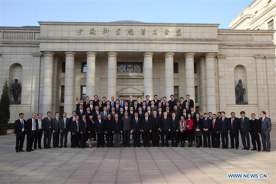 CHINA-BEIJING-NEW ACADEMICIANS(CN)