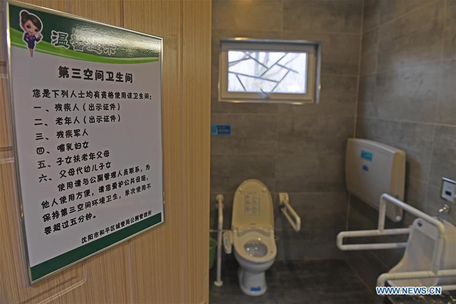 CHINA-SHENYANG-TOILETS-IMPROVEMENT (CN)