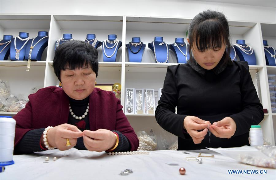CHINA-JIANGXI-WANNIAN-PEARL INDUSTRY (CN)