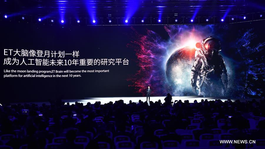 CHINA-ZHEJIANG-WORLD INTERNET CONFERENCE-RELEASE CEREMONY (CN)