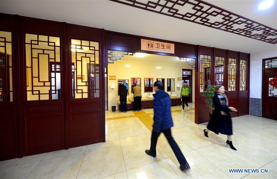 CHINA-HEBEI-PUBLIC TOILETS (CN)