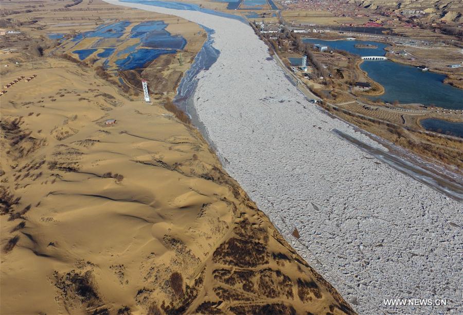 CHINA-YELLOW RIVER-FREEZE-UP PERIOD (CN)