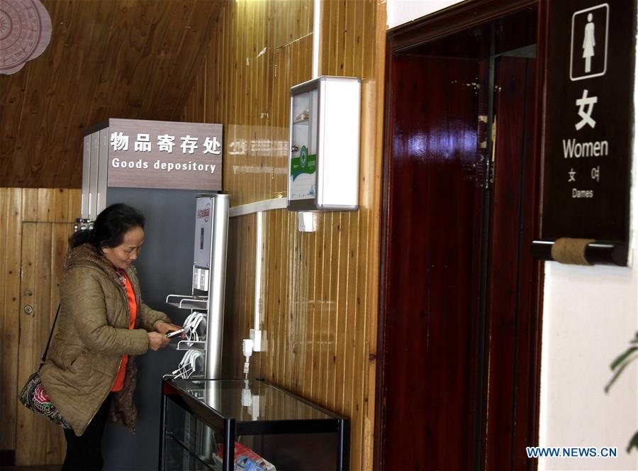 #CHINA-PUBLIC TOILET (CN)