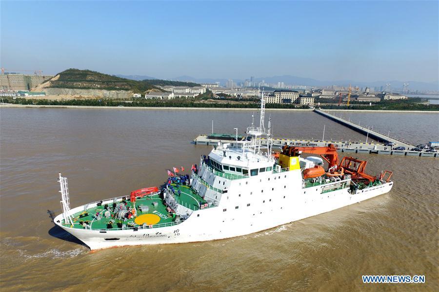 #CHINA-ZHEJIANG-49TH OCEAN EXPEDITION (CN)
