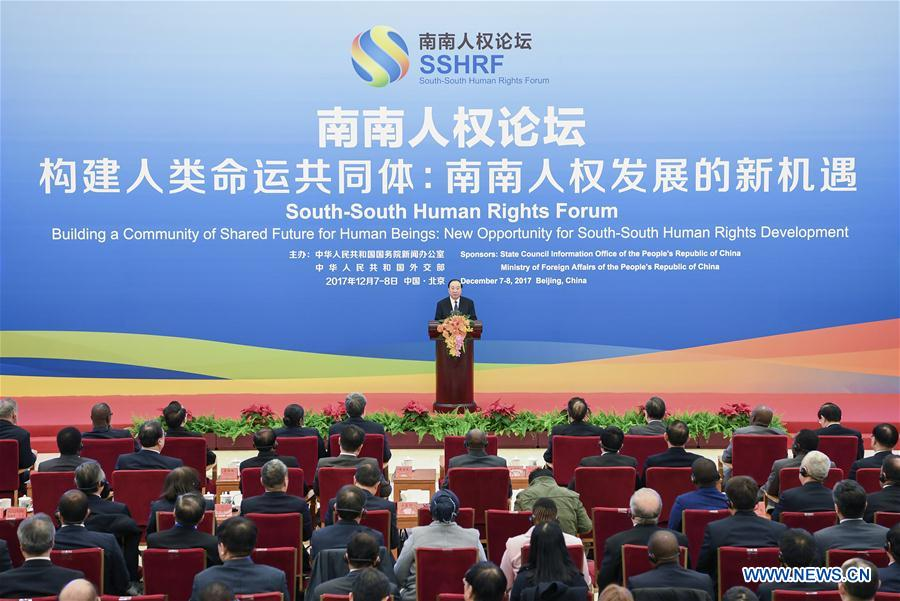 CHINA-BEIJING-SOUTH-SOUTH HUMAN RIGHTS FORUM (CN)