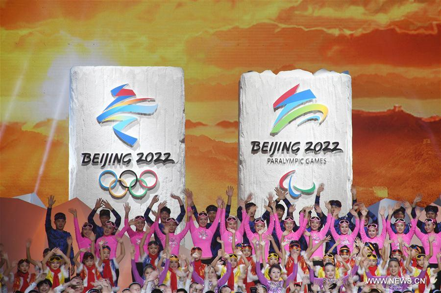 official emblems for beijing 2022 winter games unveiled xinhua
