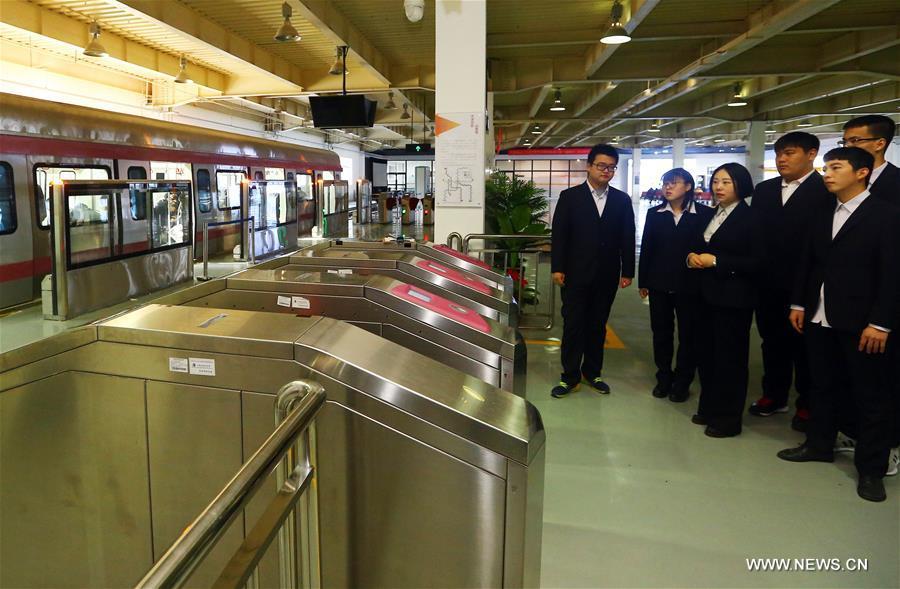 #CHINA-TIANJIN-RAIL TRANSIT-TRAINING (CN)