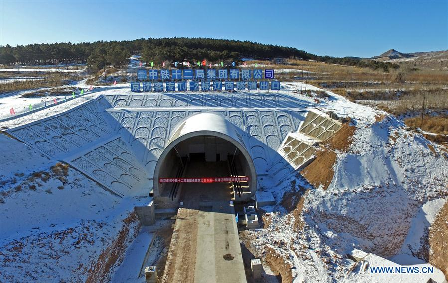 Tunnel breakthrough made along beijing shenyang high speed for China railway 13 bureau group corporation
