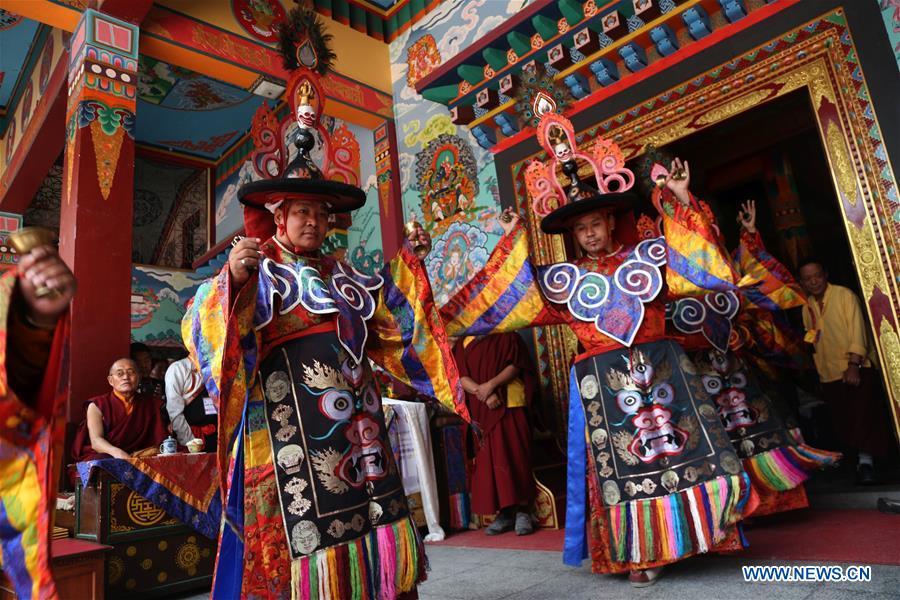 """Gyalpo Lhosar"" festival celebrated in Nepal"