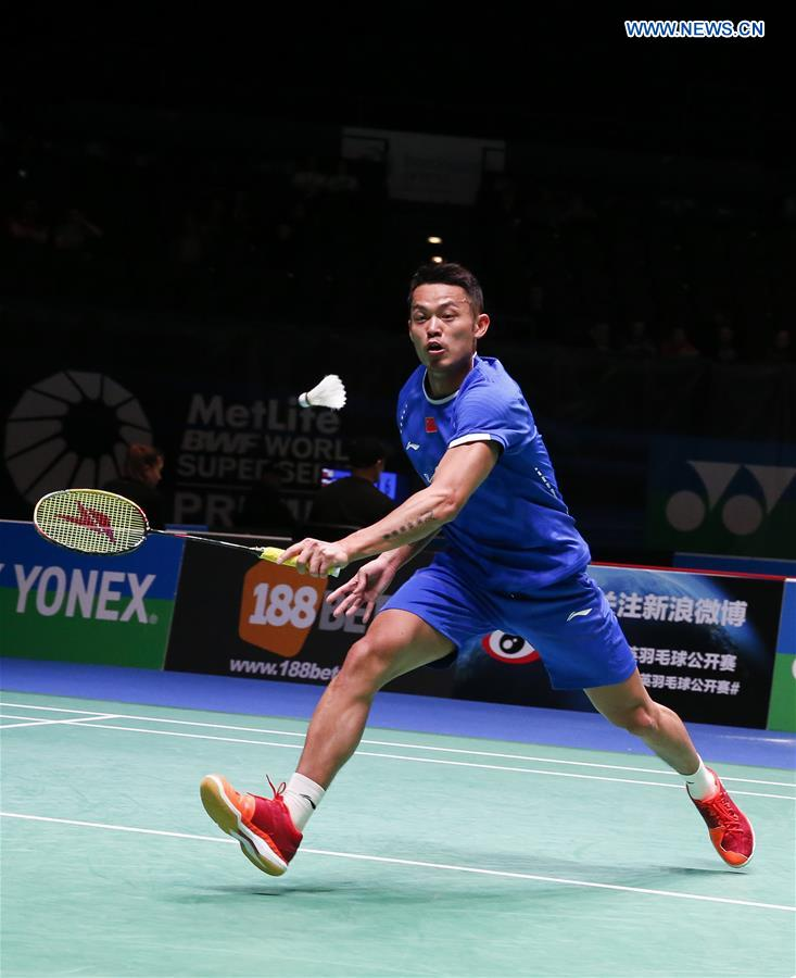 man single all england 2017 Here's all you need to know about the all england championships 2017 - from the schedule to when and where to watch all the matches.
