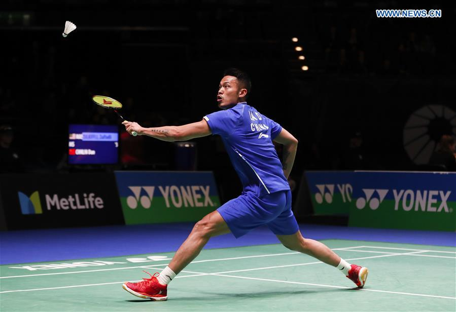 All England Open Badminton Championships