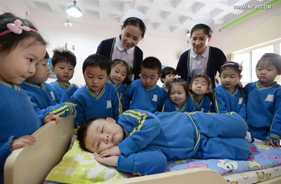 #CHINA-WORLD SLEEP DAY (CN)
