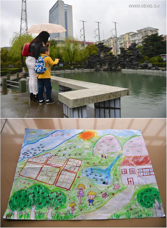 CHINA-JIANGXI-AUTISTIC CHILDREN (CN)