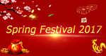 Spring Festival 2017