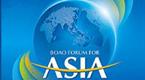 Boao Forum for Asia (BFA) annual conference 2017