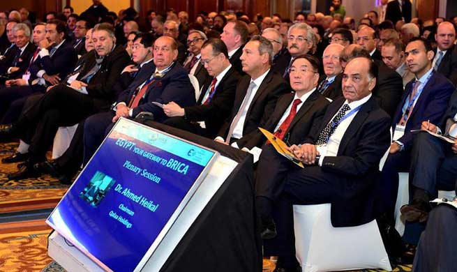 1st round of annual Belt and Road Industrial and Commercial Conference held in Cairo