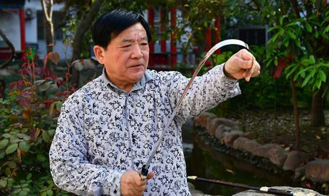 Chinese national intangible cultural heritage: Tangxi sword