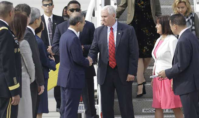 U.S. Vice President Mike Pence arrives in S. Korea