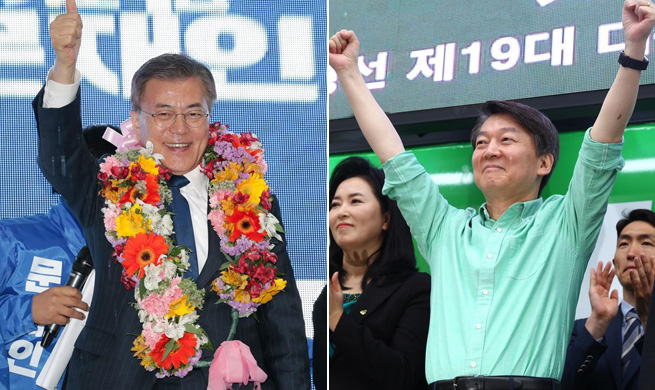 Candidates kick off official campaign for upcoming South Korea's presidential election