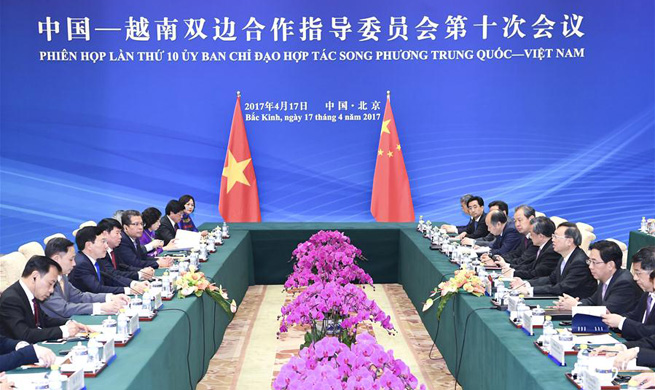 China, Vietnam hold 10th meeting of steering committee on cooperation