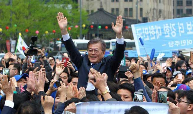 Official campaign for presidential election kicks off in South Korea