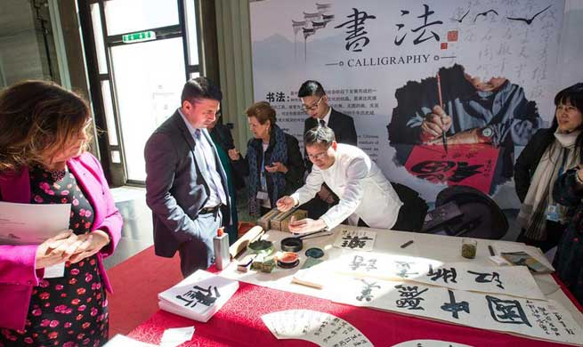 United Nations Chinese Language Day marked in Geneva, Switzerland