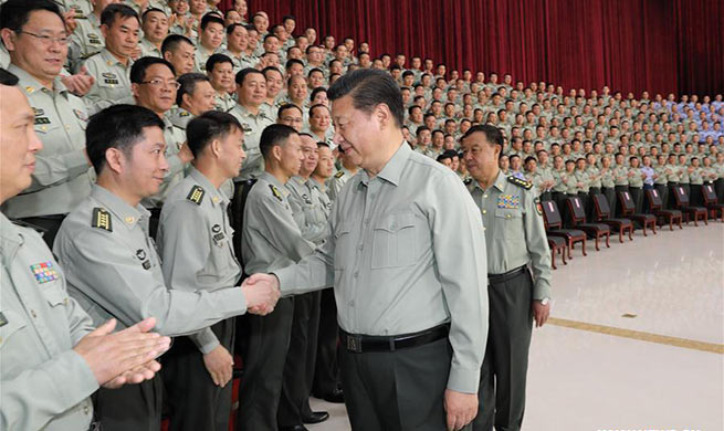 Xi inspects PLA Southern Theater Command, vows to build strong army