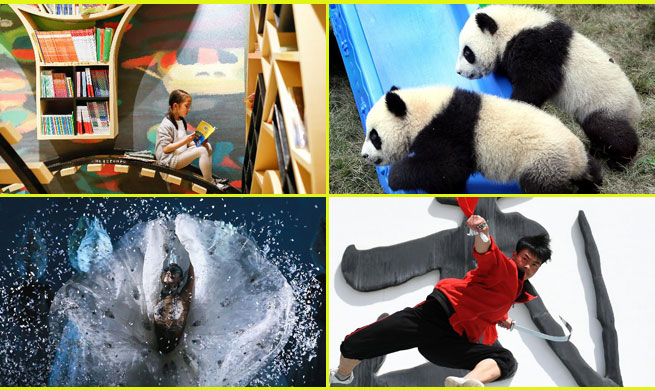 Weekly choices of Xinhua photos