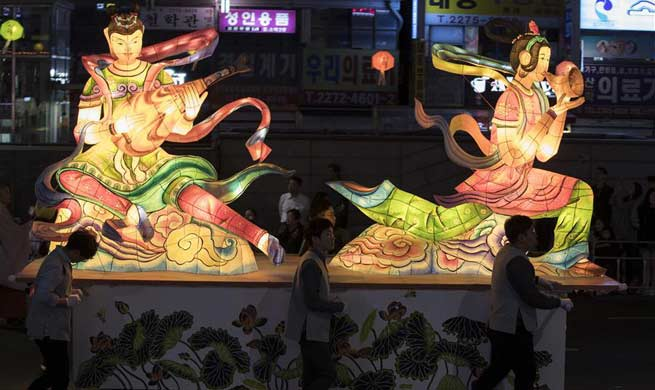 People celebrate forthcoming birthday of Buddha in Seoul