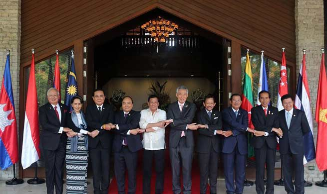 30th ASEAN Summit held in Pasay City, Philippines