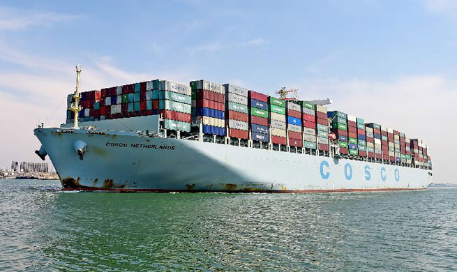 Merchant Vessel COSCO Netherlands crosses Suez Canal