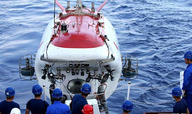 Chinese submersible explores turbidity current in South China Sea