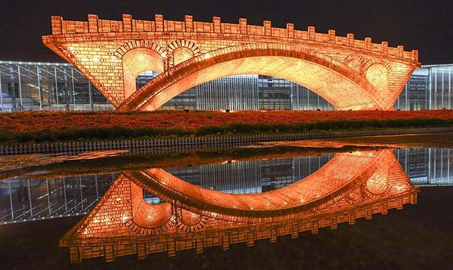 """Golden Bridge on Silk Road"" structure constructed in Beijing"