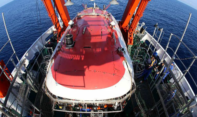 Jiaolong conducts last dive in South China Sea