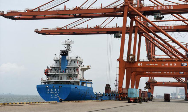 In pics: Qinzhou port in S China's Guangxi