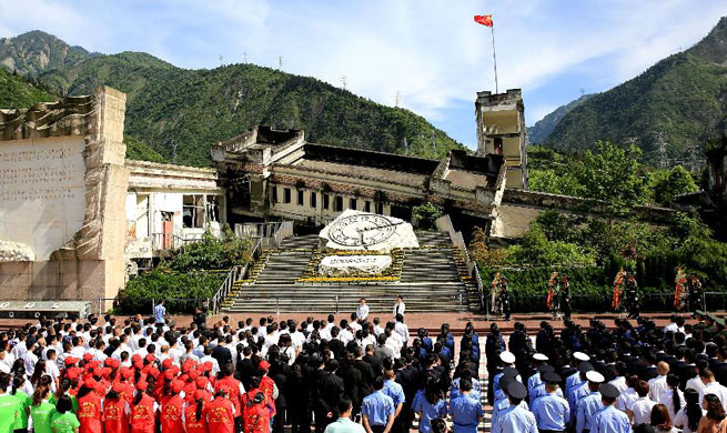 2008 Wenchuan earthquake commemorated in SW China