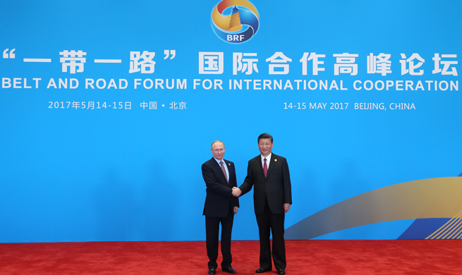 Xi welcomes world leaders before Leaders' Roundtable Summit at BRF